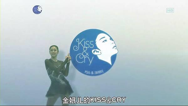 金妍兒kiss&cry.jpg