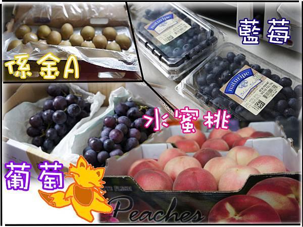 水果多多.jpg