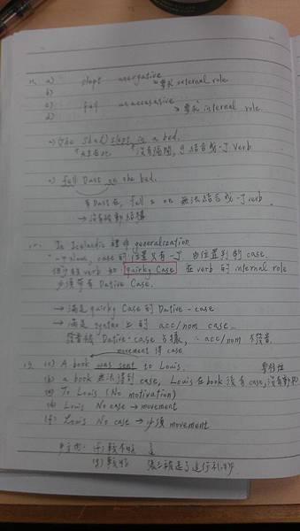 IMAG0809.jpg