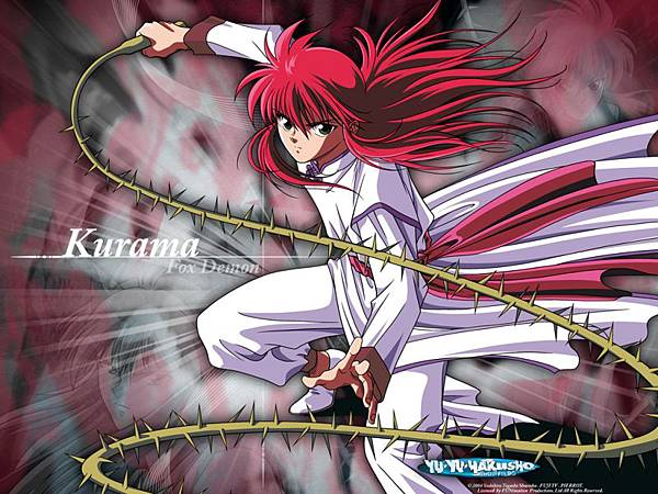 kurama-fox-demon