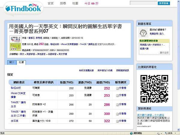 findbook.JPG