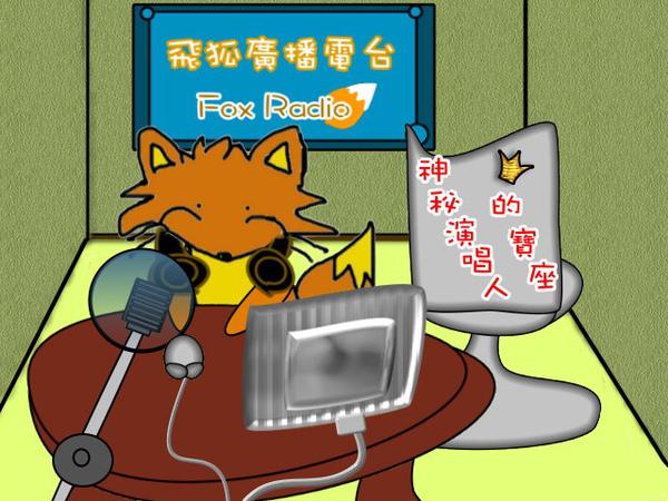 foxradio.jpg