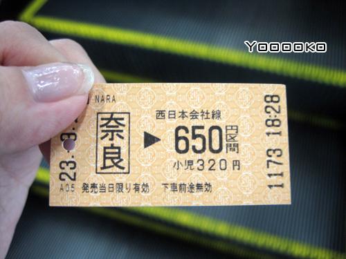 IMG_6509.JPG