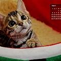 2012年8月份月曆
