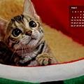 2012年8月份月曆-500