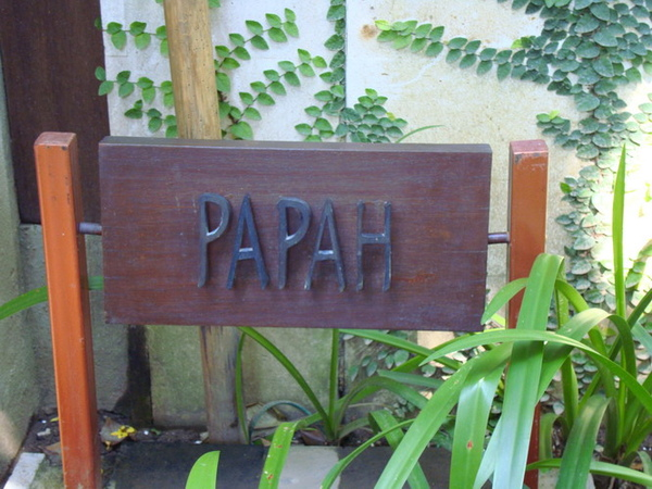 Room name :papah