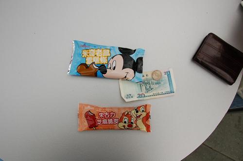二支冰就要25元港幣(約100元台幣)