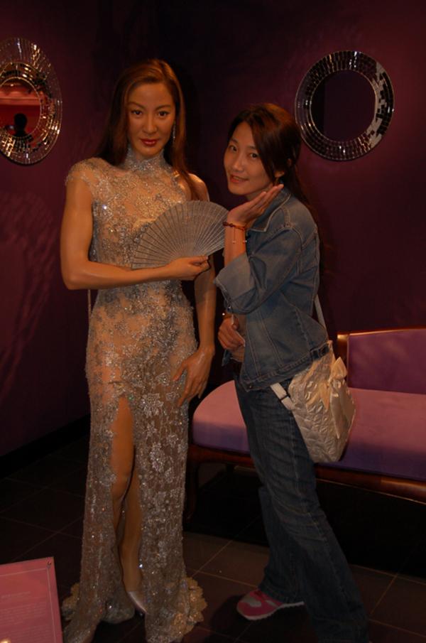 我與楊紫瓊
