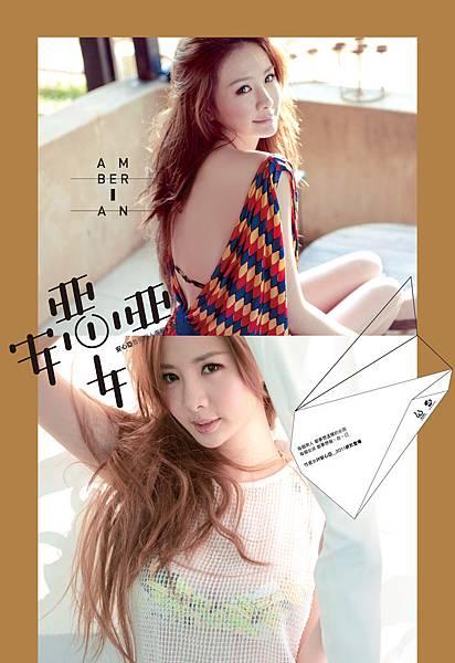 Poster1006-2.jpg