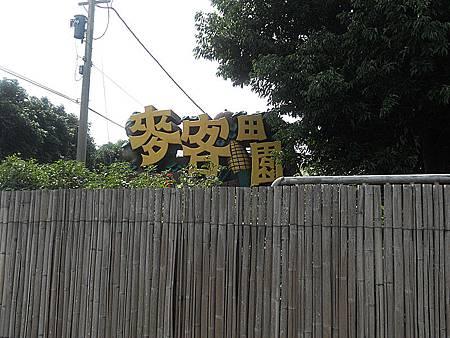 dscn3121_副本.jpg