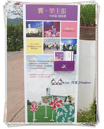 DSCN3991_副本