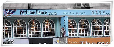 DSCN4371_副本