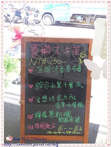 DSCN5307_副本