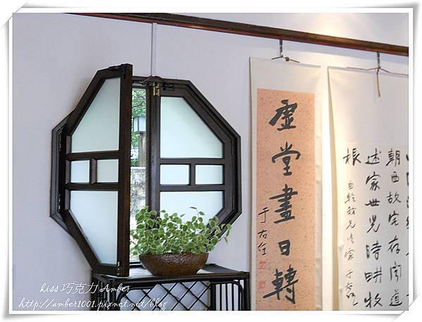 DSCN5508_副本