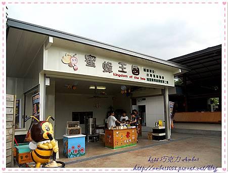 DSCN5883_副本