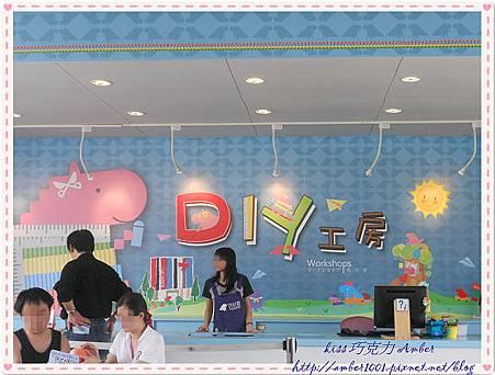 DSCN5874_副本