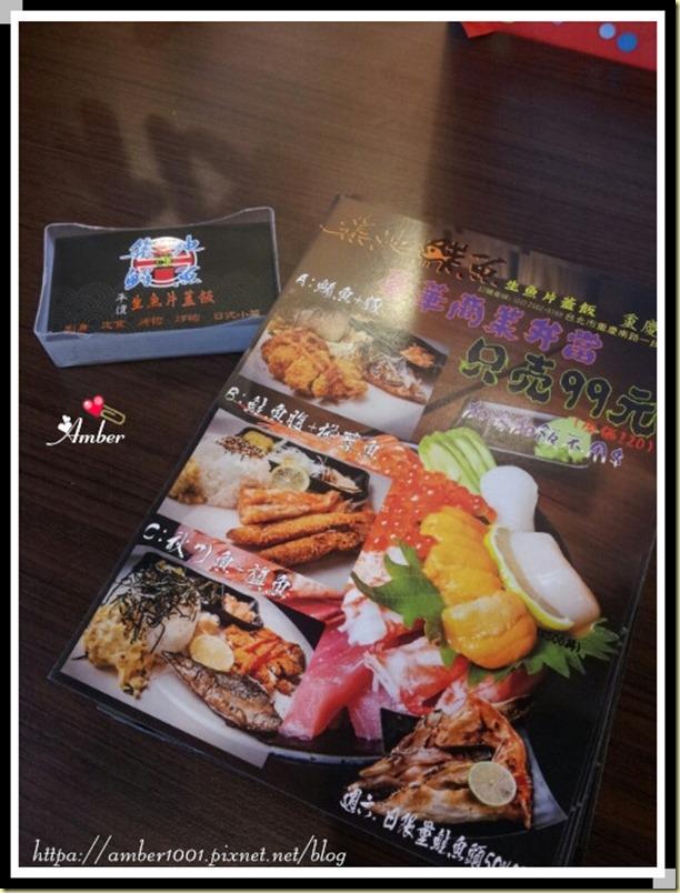 2013-09-26-12-00-43_photo_20130926122610455_副本