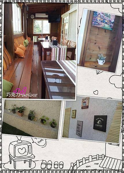 share_20140318234415535.jpg