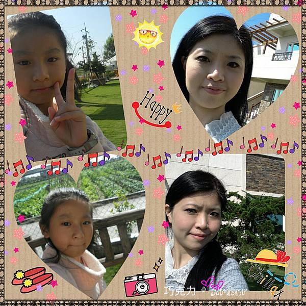 LINEcamera_share_2014-03-21-01-32-54.jpg