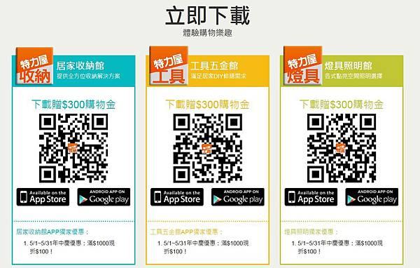 ihouse_app_01.jpg