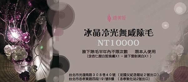 1460918835