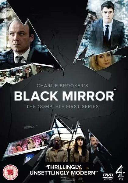 黑鏡第一季.jpg