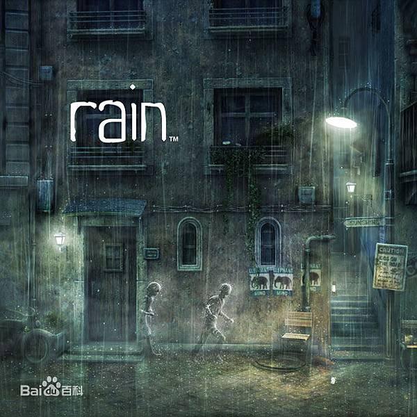 雨境迷踪.jpg