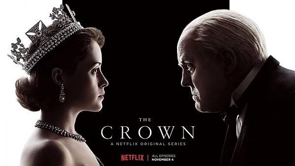 王冠the crown 第一季.jpg