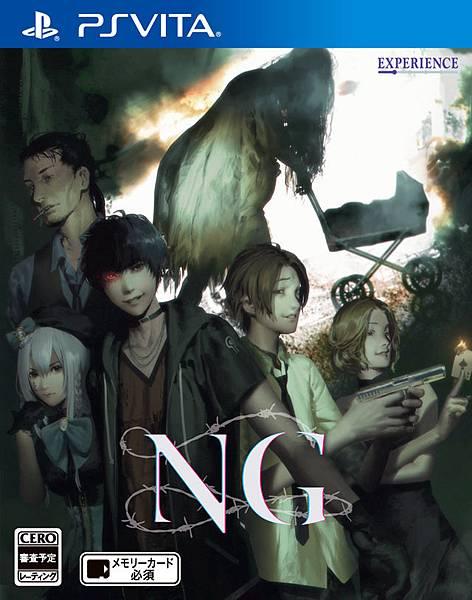 NG GAME.jpg