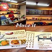 咖哩curry_5401