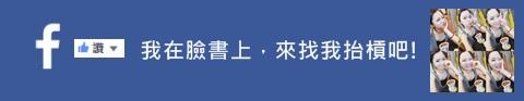 連結_FB1