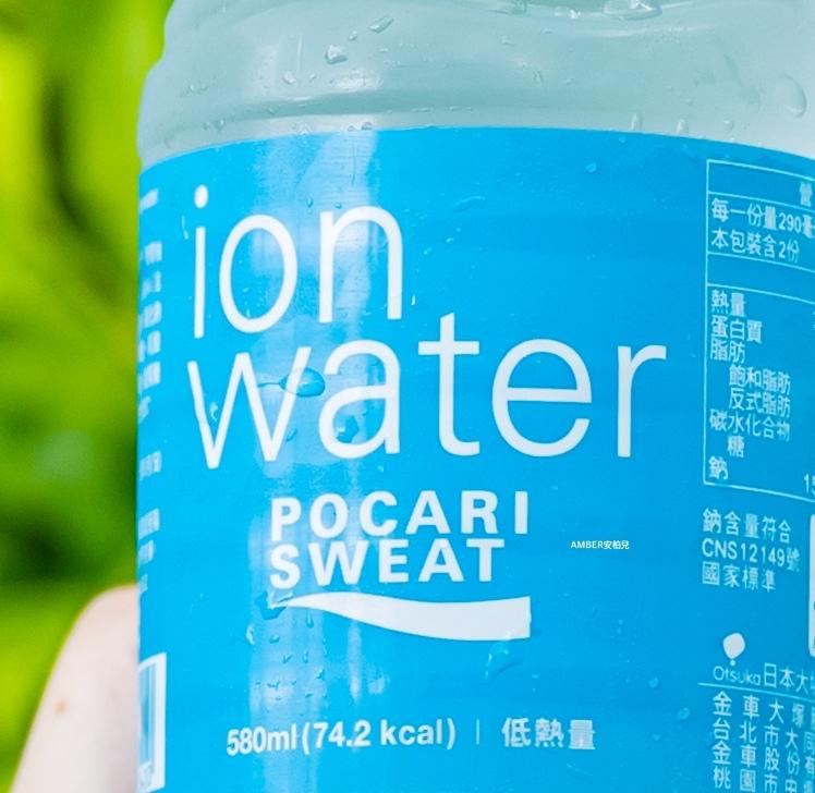 ion water_1.jpg