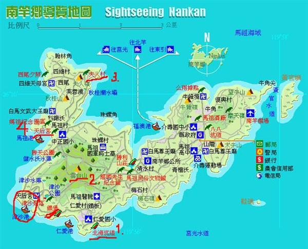 南竿地圖1.jpg