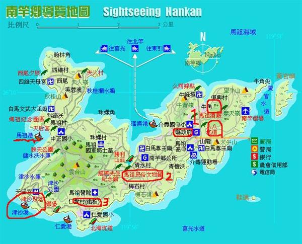 南竿地圖2.jpg
