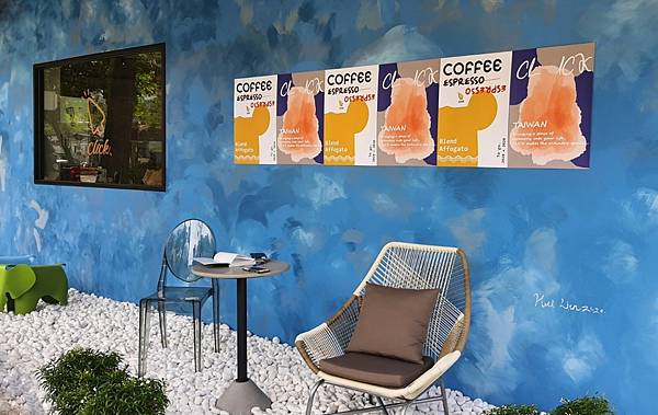 clickcoffee_200831_39.jpg