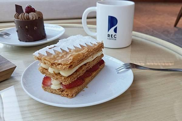 REC coffee_210413_1.jpg