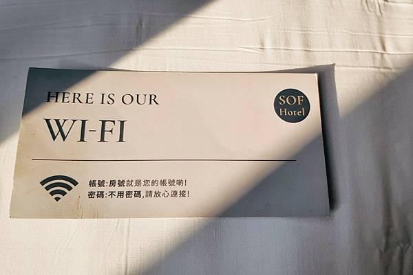 植光花園酒店_210415_10.jpg