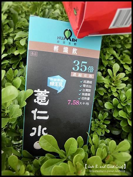 輕纖飲CIMG1243.JPG