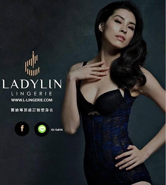 蕾迪琳網頁