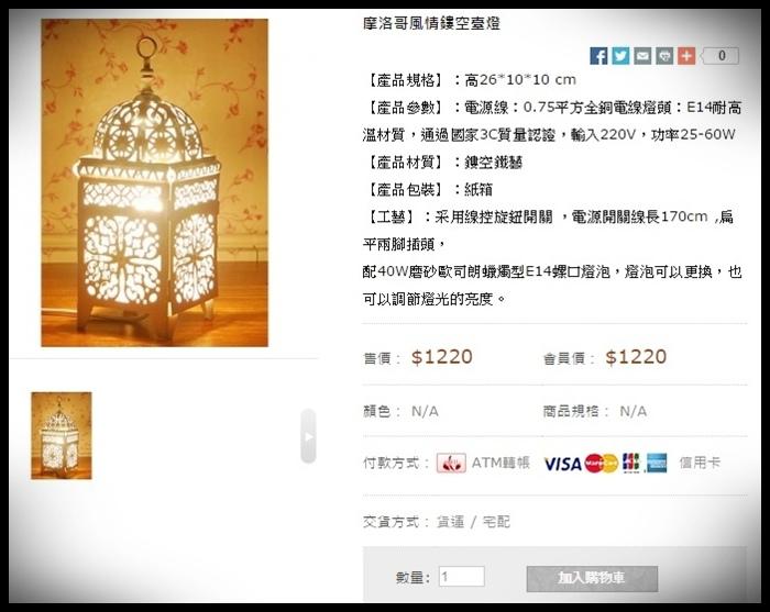 涵庭檯燈1.jpg