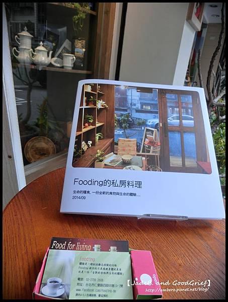 foodingCIMG9369.JPG