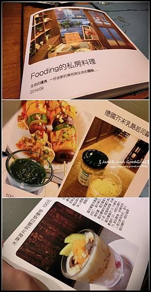 fooding食譜.jpg