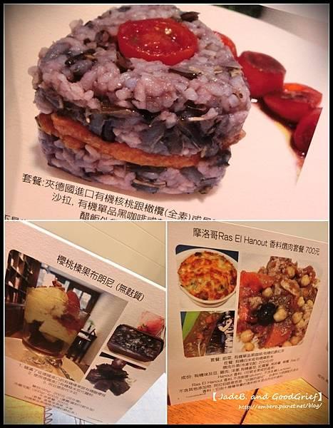 fooding食譜1.jpg