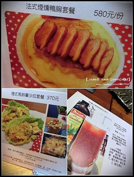 fooding食譜2.jpg