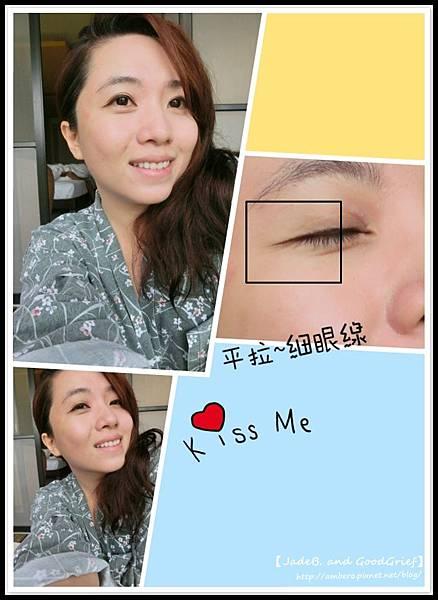 花娜眼線位置.JPG