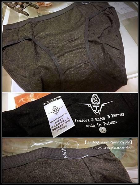 ATUM小褲1.jpg