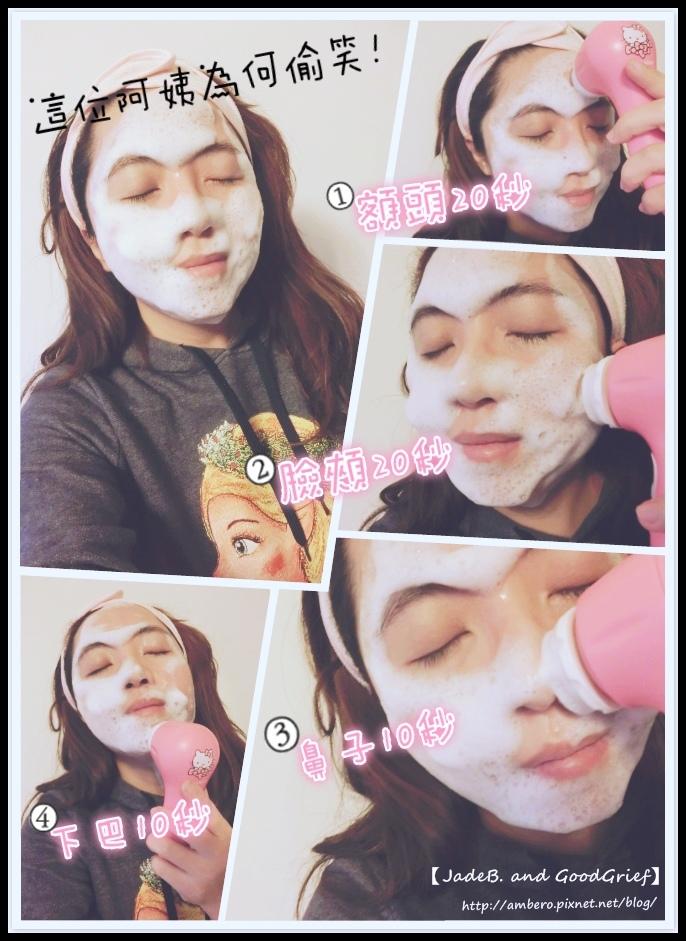霓淨思洗臉機使用方式2.jpg