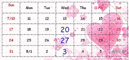 行事曆.bmp