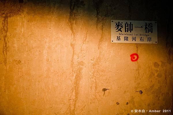 P20111023_002.jpg