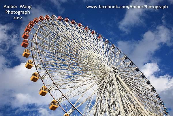 fansphoto20121229_B01